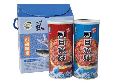 虱目魚酥/脯 1